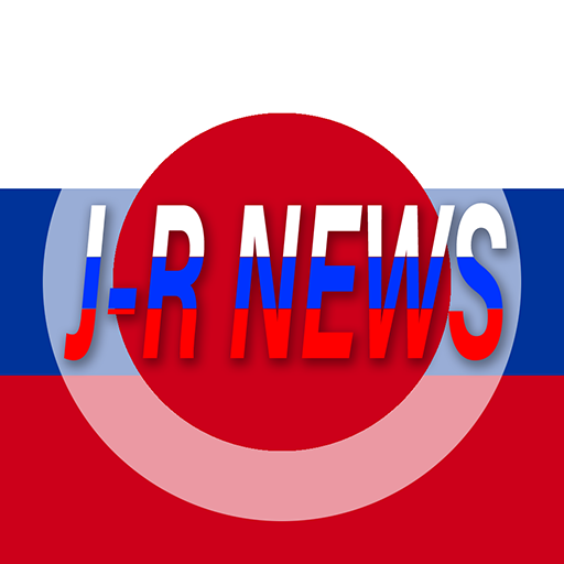 Japan-Russia News