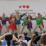 日本におけるモスクワ文化の日 @赤坂サカス