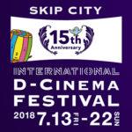 ロシア映画 スポットライト [原題:Жги!] @SKIPシティ国際Dシネマ映画祭2018
