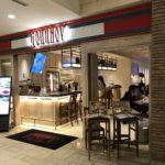 ゴドノフ東京 [GODUNOV TOKYO] ロシアの老舗レストラン日本1号店