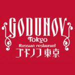 ロシア料理・ロシアンバル「ゴドノフ東京」が丸ビル5Fにオープン! via PR TIME