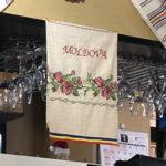 亀有 NOROC 日本で唯一のモルドバ料理店