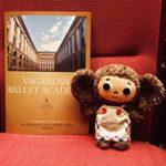 初バレエ観劇 ロシア国立ワガノワ・バレエ・アカデミー2019日本公演 @Bunkamuraオーチャードホール