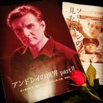 «アンドレイの世界» part II 〜映画「ソローキンの見た桜」公開 特別公演〜