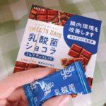 Шоколад с бифидобактериями!!!🍫