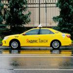 🚕モスクワで最も簡単で安価なタクシー