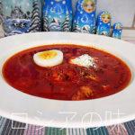 温かいビーツのスープの作り方。(Свекольник)