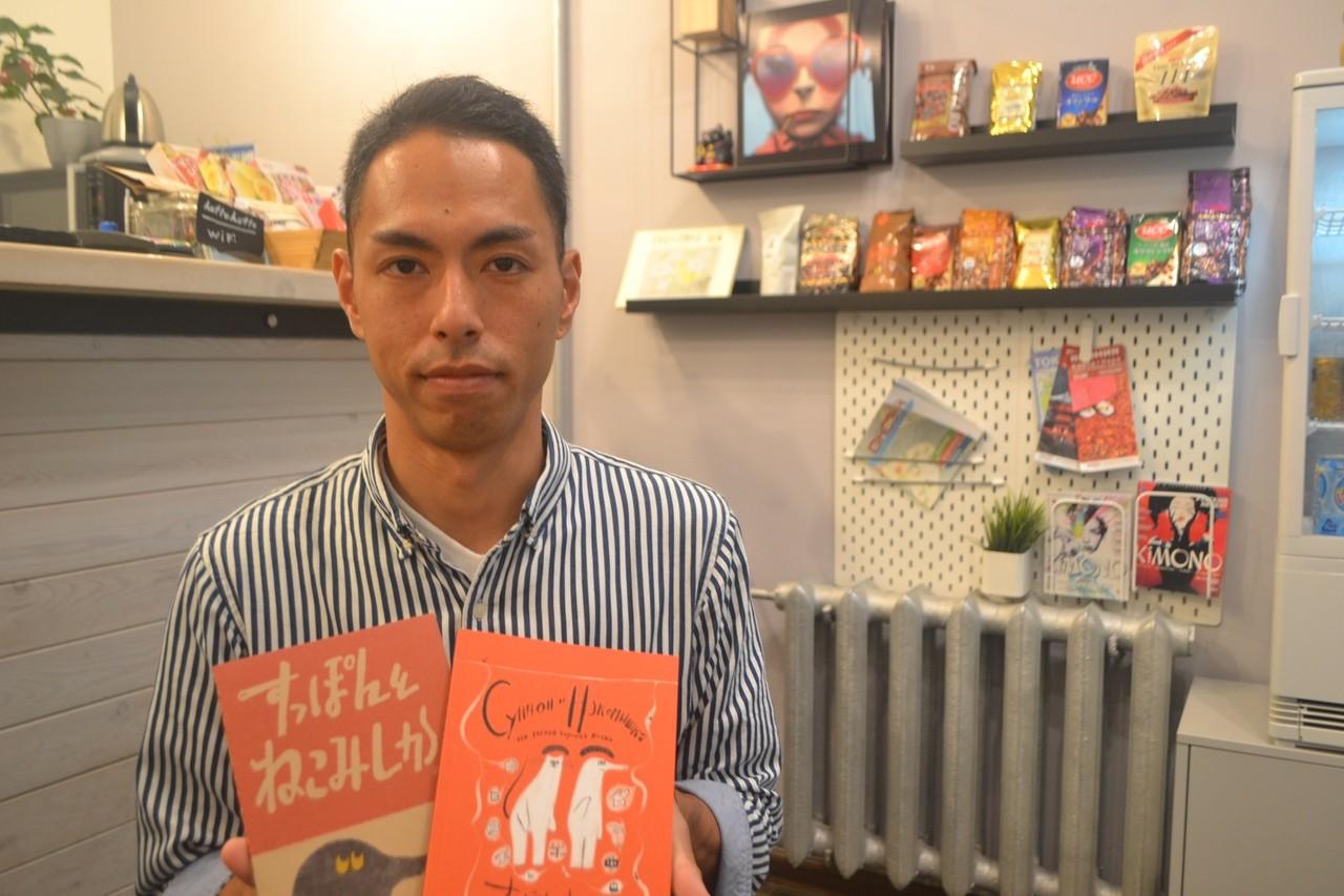 漫画家 石山ユトクさん
