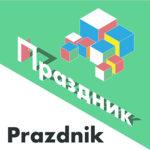 日本初の大規模ロシア・ユーラシア文化祭!『プラーズニク』2020年2月開催!