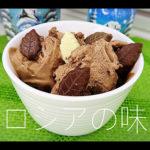 チョコアイスクリームの作り方。