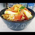 イカとトマトのサラダの作り方。