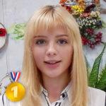 🥇🥈🥉ウラル地方日本語ビデオコンテスト2019「芸術と技術」をテーマにロシアの学生たちが制作