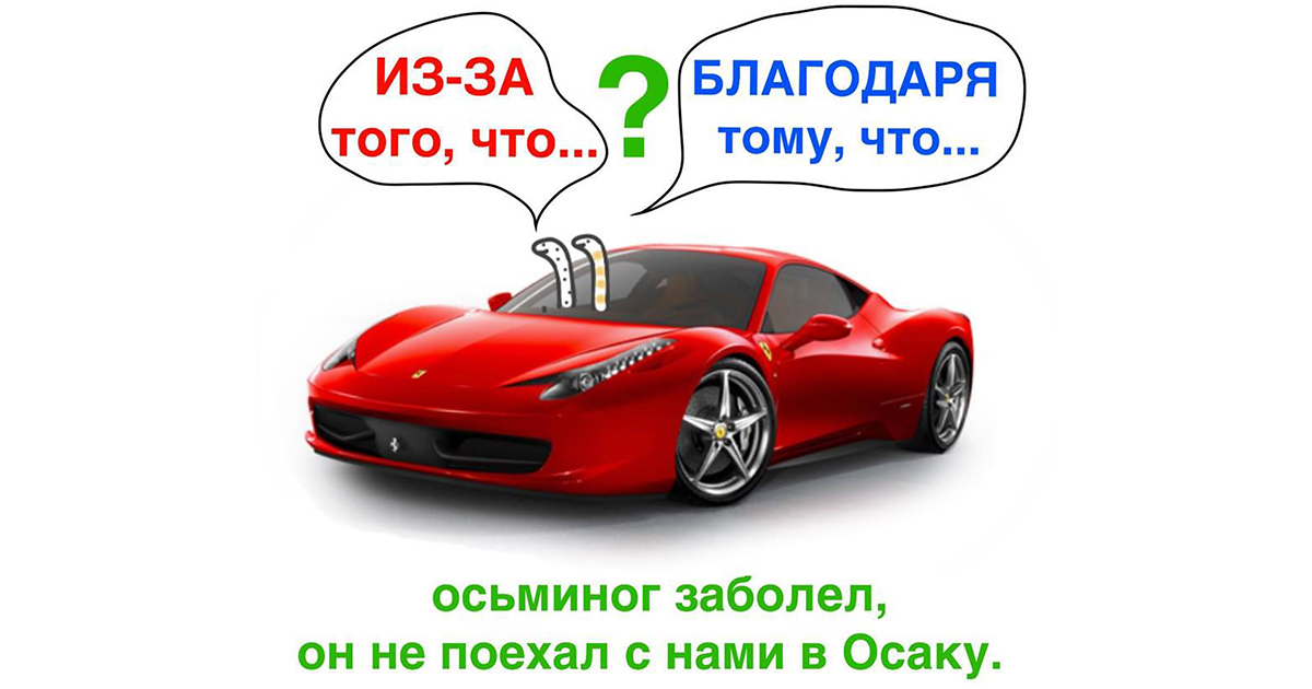 🇷🇺ケイト先生のロシア語