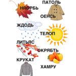 秋に関わる単語🍁