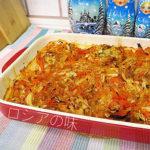 オーブンの焼き豚肉とザウアークラウトの作り方。