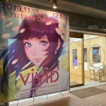 『VIVID』 Ilya Kuvshinov Works Exhibition 11月15日~ @3331 Arts Chiyoda