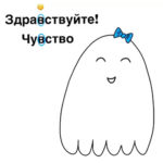 ロシア語の読み方ポイント☝️