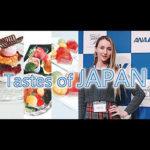 Дегустация еды японской авиакомпании ANA первого и бизнес класса.