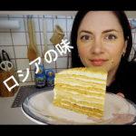 ロシアのハチミツのケーキの作り方。