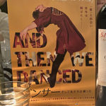 🇬🇪ジョージア料理を食べながら映画『ダンサー そして私たちは踊った』を語る @スンガリー新宿三丁目店🍽