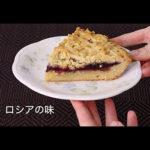ブルーベリージャムケーキの作り方。