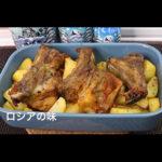 オーブンの豚のスペアリブとじゃがいもの作り方。