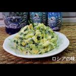 きゅうりと卵のサラダの作り方 [ 一番簡単なレシピ ]
