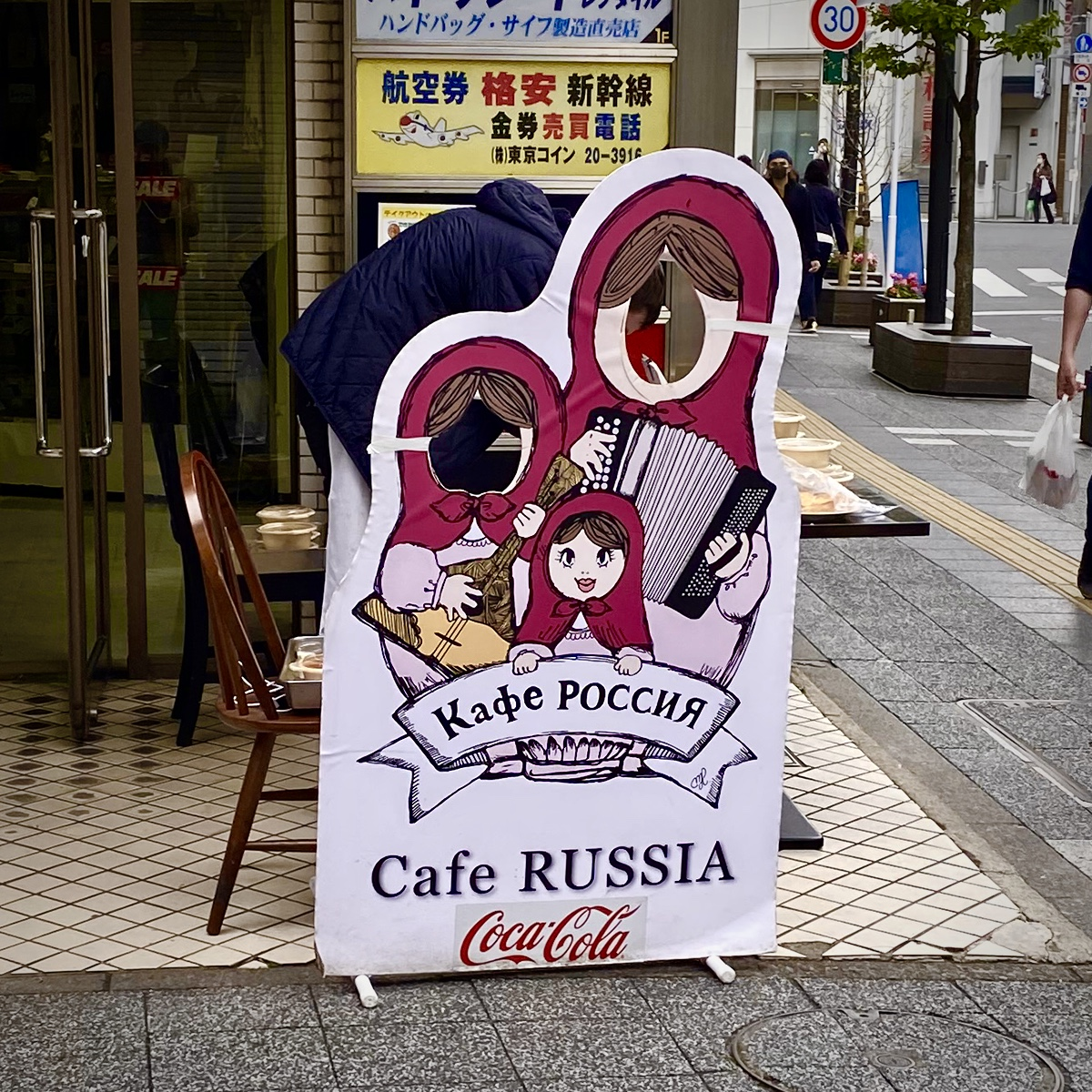 cafe_russia_3