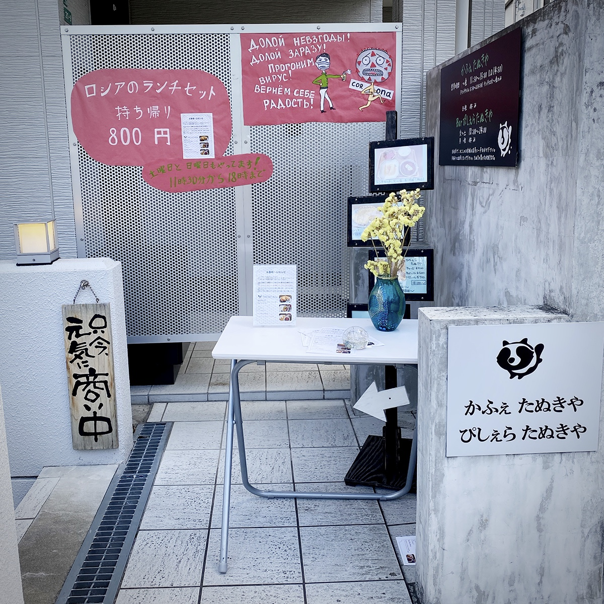 tanukiya_3