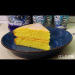 レーモンケーキの作り方。