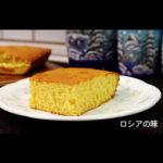 はちみつケーキの作り方。[ 簡単なレシピ ]