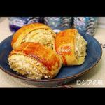 くるみのクッキーの作り方。[ アルメニア料理 ]