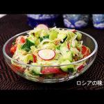 キャベツとラディッシュのサラダの作り方。