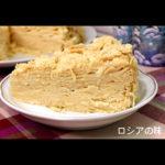 ナポレオンケーキの作り方。
