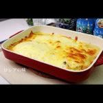 オーブンで作るチキンとチーズ料理。