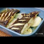 オーブンかれい魚の作り方。