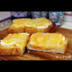 卵のホットサンドイッチの作り方。