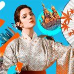 日露地域・姉妹都市交流年記念 フォトコンテスト「ロシア。人生で最大の冒険」