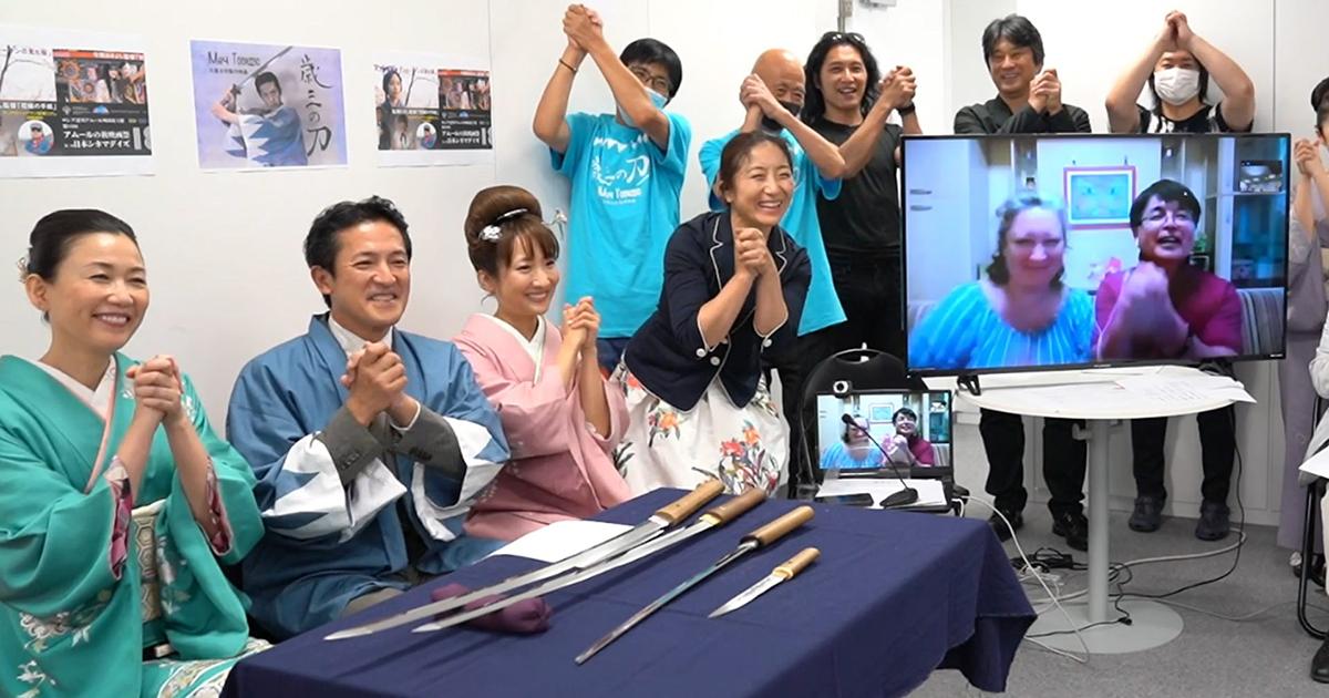 【日本の映画7本をロシアで上映!】『アムールの秋映画祭』レポート & 日露合同映画『歳三の刀』