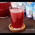 ロシアの飲み物 キセール [ Кисель ] の作り方。