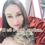 😼 Это моя кошка. これは私の猫です。