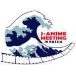 『J-Anime Meeting in Russia 2020』日本とロシアの大学生総勢80人によるオンラインアニメイベント