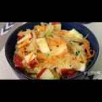 ザウアークラウトとリンゴのサラダの作り方。