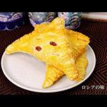簡単なミルクキャラメルのパイの作り方。