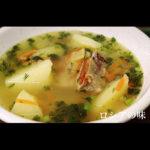 ジャガイモと肉のスープの作り方。