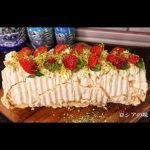 メレングのロールケーキの作り方