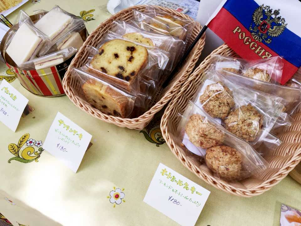 ロシア菓子 ソーンツェ