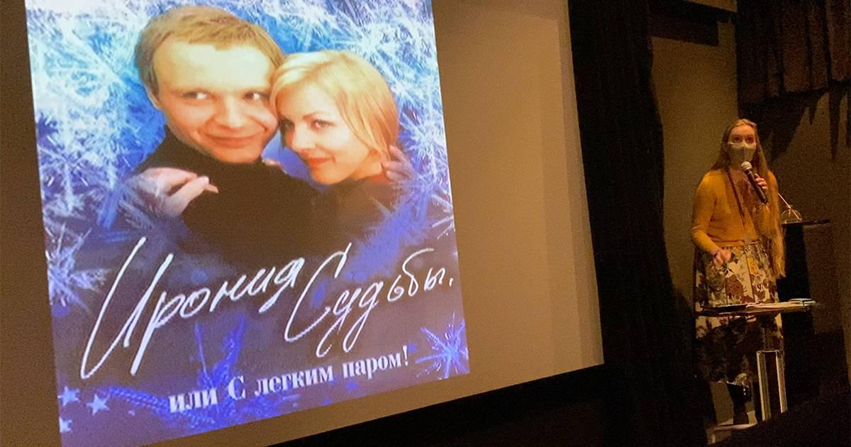 ソ連映画上映会「運命の皮肉、もしくはいい湯気を!」